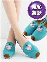 【Paidal】樂福鞋-zebra斑馬