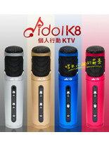 Idol_K8-手機,智慧型手機,網購手機,iphone手機,samsumg手機