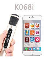 手機K歌麥克風-手機,智慧型手機,網購手機,iphone手機,samsumg手機