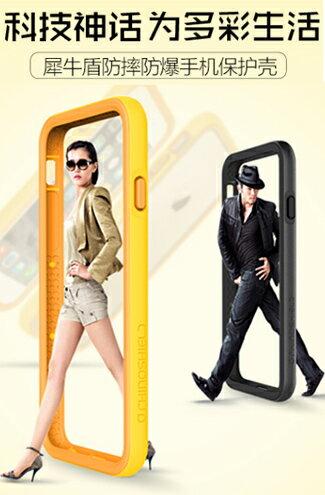 犀牛盾-手機,智慧型手機,網購手機,iphone手機,samsumg手機