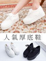 經典5CM厚底增高鞋-女裝,內衣,睡衣,女鞋,洋裝