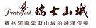 logo_160x40