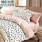 網路購物-140x140-0624.jpg