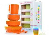 美國Onbi baby不繡鋼餐-嬰兒,幼兒,孕婦,童裝,孕婦裝