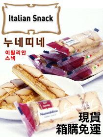 韓國義式焦糖奶油千層酥(箱)-女裝,內衣,睡衣,女鞋,洋裝