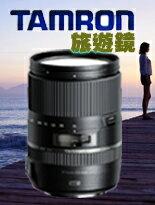 TAMRON-數位相機,單眼相機,拍立得,攝影機,鏡頭