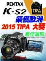 PENTAX KS2-數位相機,單眼相機,拍立得,攝影機,鏡頭