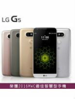 LG G5-手機,智慧型手機,iPhone,HTC手機,Samsung手機