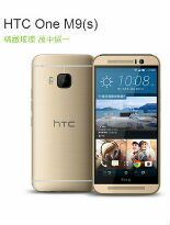 HTC One M9-手機,智慧型手機,iPhone,HTC手機,Samsung手機