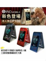 INO CP100-手機,智慧型手機,iPhone,HTC手機,Samsung手機