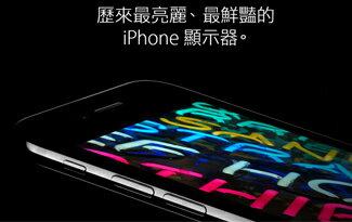 Apple iPhone7-女裝,內衣,睡衣,女鞋,洋裝