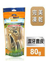 鹿皮潔牙嚼嚼棒-寵物,寵物用品,寵物飼料,寵物玩具,寵物零食
