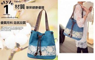 蕾絲印花肩背包-精品,包包,行李箱,配件,名牌