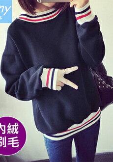 shiny藍格子-滿600折50