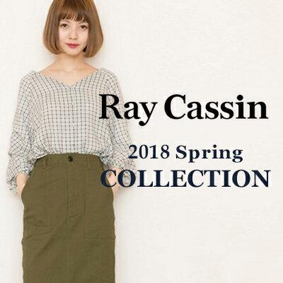 【購物】日本必逛品牌 ∣ Ray Cassin 女裝 - 日本樂天時尚館
