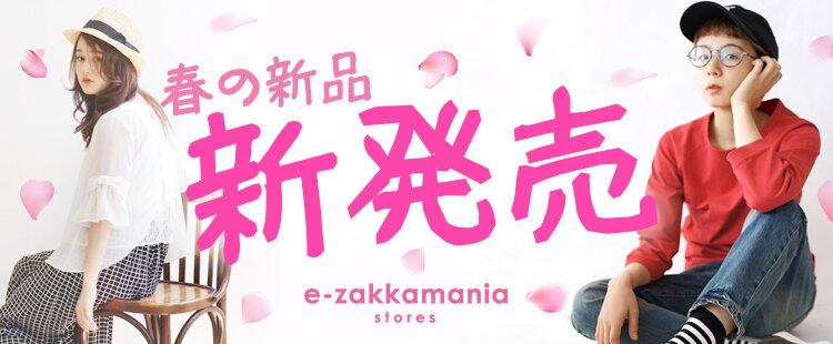 日系流行女裝品牌