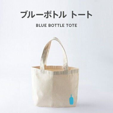 日本藍瓶 Blue Bottle Coffee 購物袋