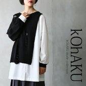 日本osharewalker / 個性雙色拼接長袖上衣