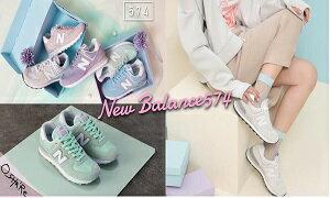 春天必擁有少女輕甜運動鞋!New Balance夢幻馬卡龍574, 就在樂天市場購物網