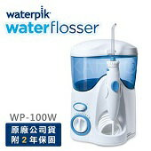 美國Waterpik // 二年保固