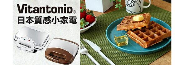 團媽熱賣Vitantonio鬆餅機