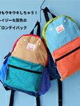 日本必買 免運/代購-繽紛休閒輕便兒童背包/M尺寸/21669-1701786 。共2色