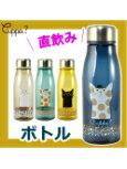 Cuppa水玉貓療癒水瓶