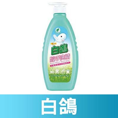 白鴿貼心衣物手洗精1000ml【愛買】