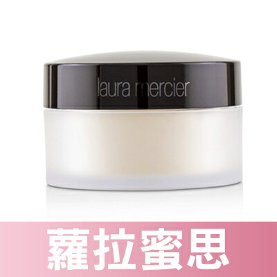 Laura Mercier 蘿拉蜜思 柔光透明蜜粉 Loose Setting Powder - Translucent 29g/1oz