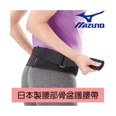 新發売!日本製腰部骨盆護腰帶