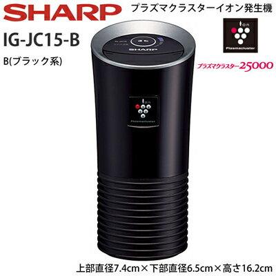 夏普SHARP車用空氣清淨機/高濃度/負離子/twrk-IG-JC15