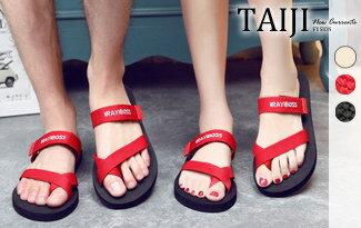 夏日鞋款-潮流男裝,潮牌,外套,牛仔褲,運動鞋
