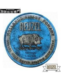 Reuzel強力款水洗式髮油-美體,保健,健康食品,保健食品,健身器材