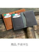 頭層牛皮歐美復古卡片-精品,包包,行李箱,配件,名牌