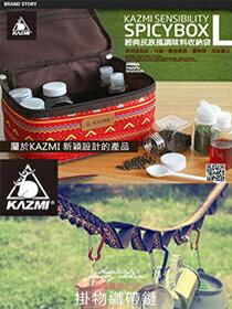 野外露營-運動器材,運動外套,籃球鞋,腳踏車,露營