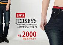 360度全方位彈力-潮流男裝,潮牌,外套,牛仔褲,運動鞋