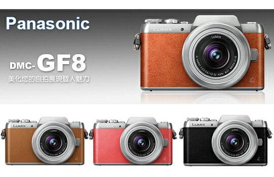 Panasonic閃新科技-數位相機,單眼相機,拍立得,攝影機,鏡頭