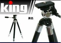 日本King-數位相機,單眼相機,拍立得,攝影機,鏡頭