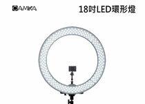 18吋LED環形攝影燈-數位相機,單眼相機,拍立得,攝影機,鏡頭