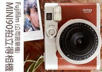 MINI 90-數位相機,單眼相機,拍立得,攝影機,鏡頭