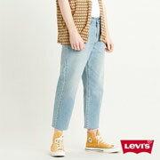 復古版繭型牛仔褲-創新寒麻纖維