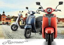 KYMCO ROMEO125-汽車用品,機車精品,行車紀錄器,GPS,零件