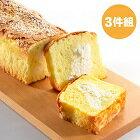 網路購物-磅蛋糕3件組140.jpg