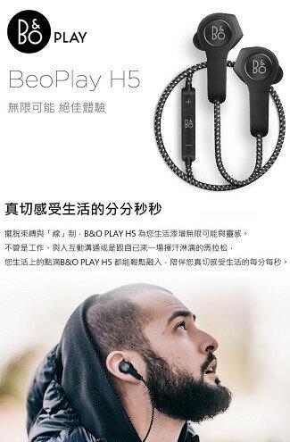 B&O PLAY 無線藍芽耳機-家電,電視,冷氣,冰箱,暖爐