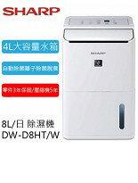 SHARP 夏普-家電,電視,冷氣,冰箱,暖爐