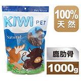 香酥鹿肋骨-寵物,寵物用品,寵物飼料,寵物玩具,寵物零食