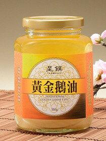 黃金鵝油350ml/瓶-飲料,咖啡,茶葉,果汁,紅茶