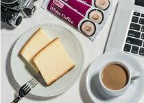 特濃奇諾白咖啡-飲料,咖啡,茶葉,果汁,紅茶