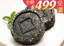 頂級黑芝麻糕(15入/盒)-美食甜點,蛋糕甜點,伴手禮,團購美食,網購美食