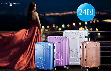 深刻印象時尚拉桿箱-精品,包包,行李箱,配件,名牌